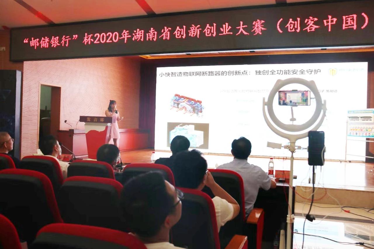 微信图片_20200902093345.jpg