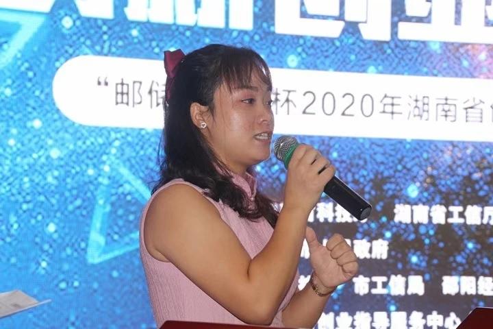 微信图片_20200902093338.jpg