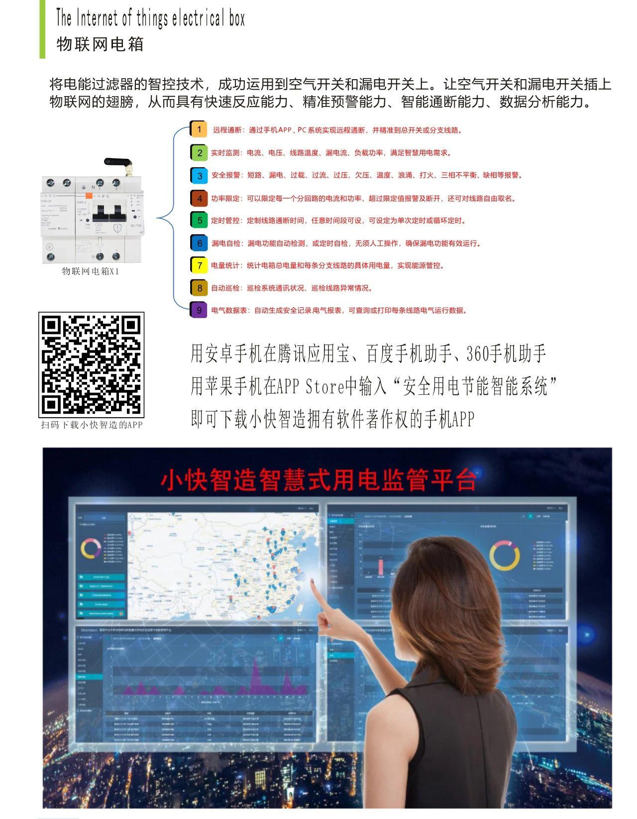 宣传页图片8.jpg