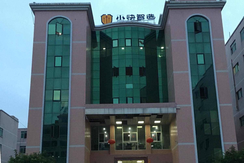 深圳万博manbet客户端下载万博app在哪里下载.jpg