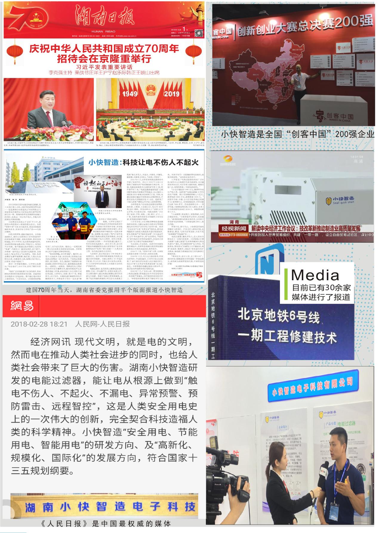 宣传页图片16.jpg