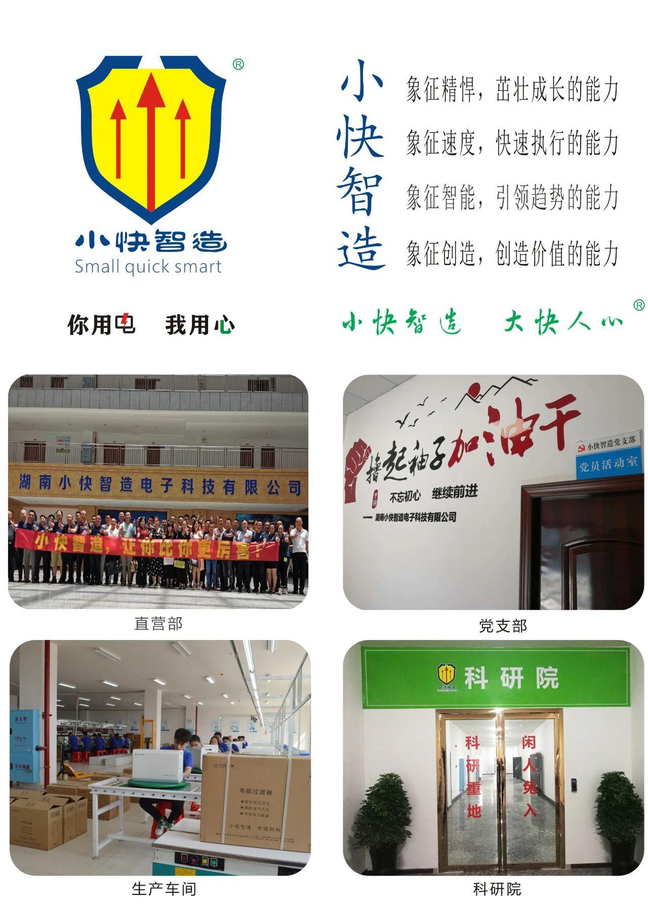 宣传页图片2.jpg