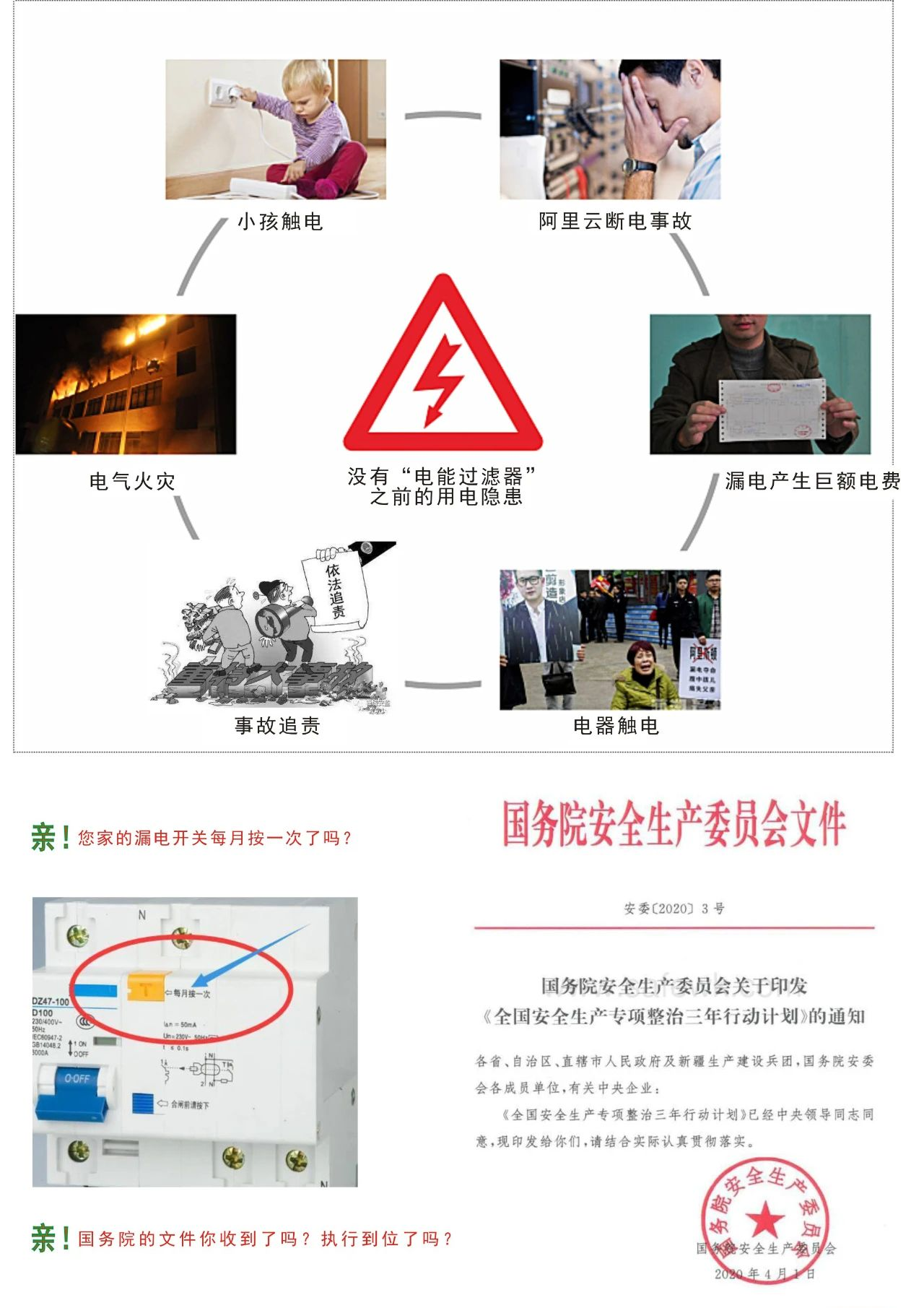 宣传页图片4.jpg